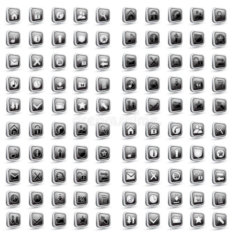 图标媒体被设置的向量万维网 向量例证