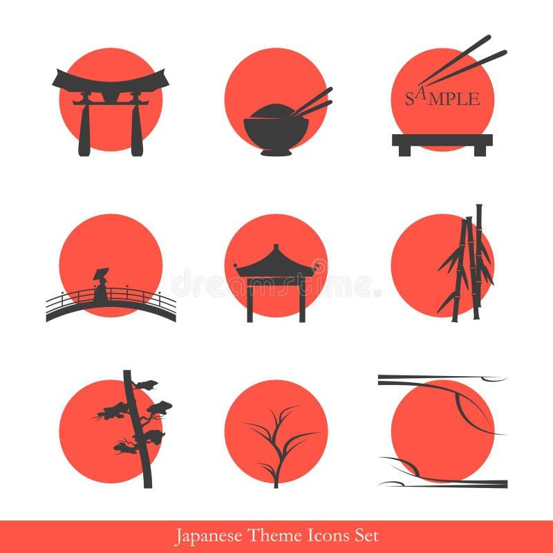 图标日本人集合主题 向量例证