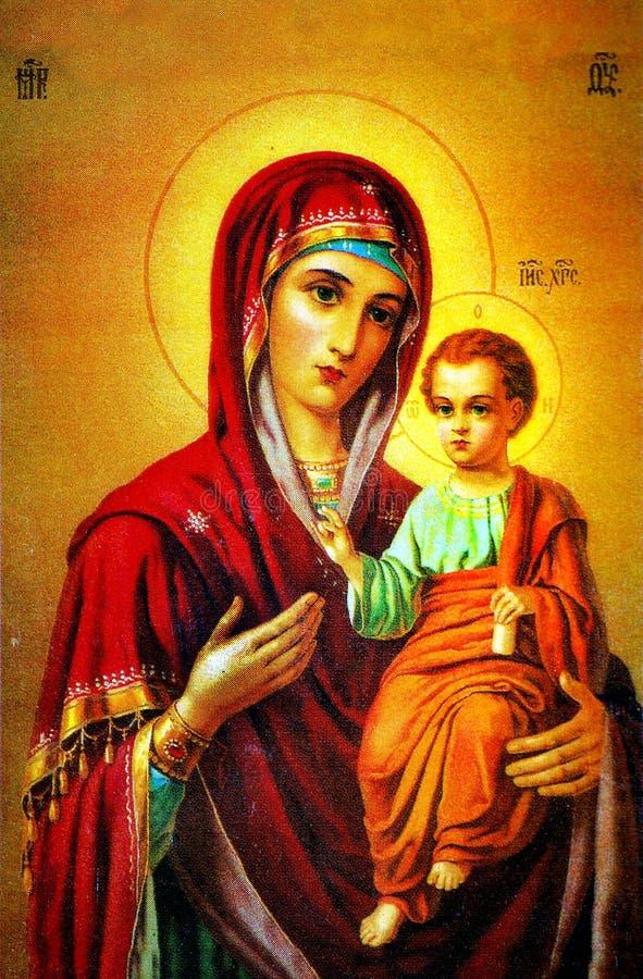 图标耶稣・玛丽贞女 向量例证
