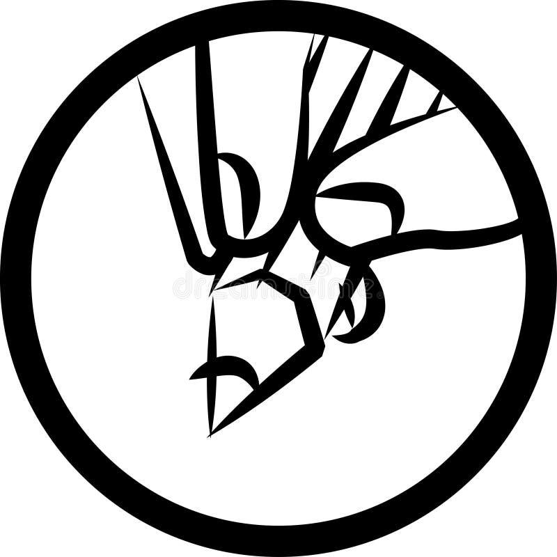 图画徽标 皇族释放例证