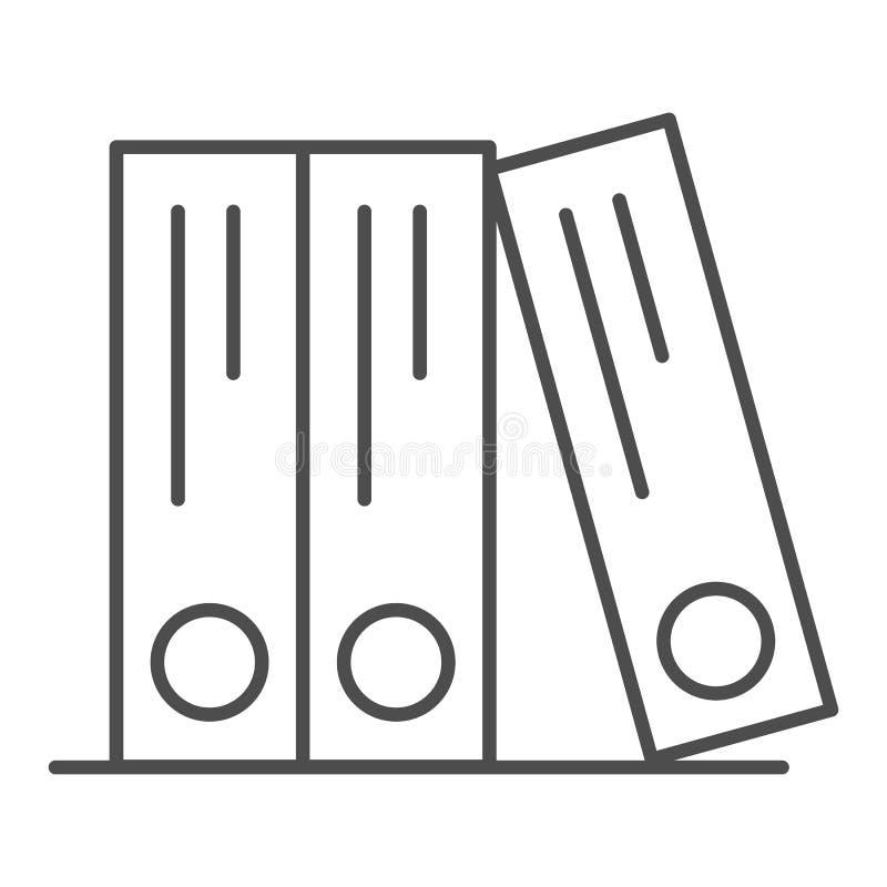圆环包扎工具稀薄的线象 办公室文件夹导航在白色隔绝的例证 档案概述样式设计 向量例证