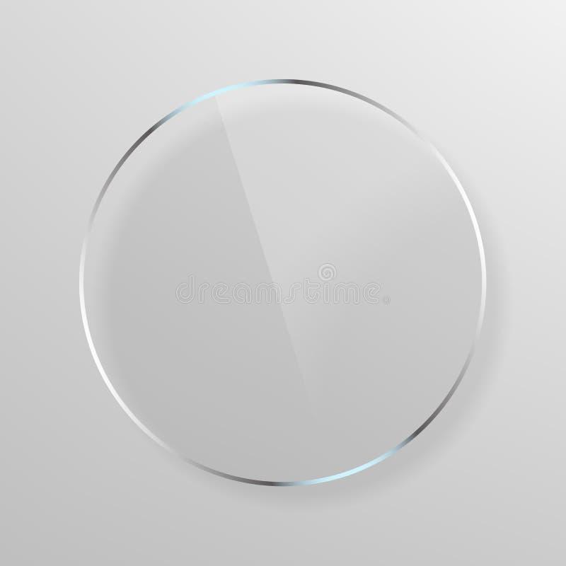 圆的透明板材 向量例证