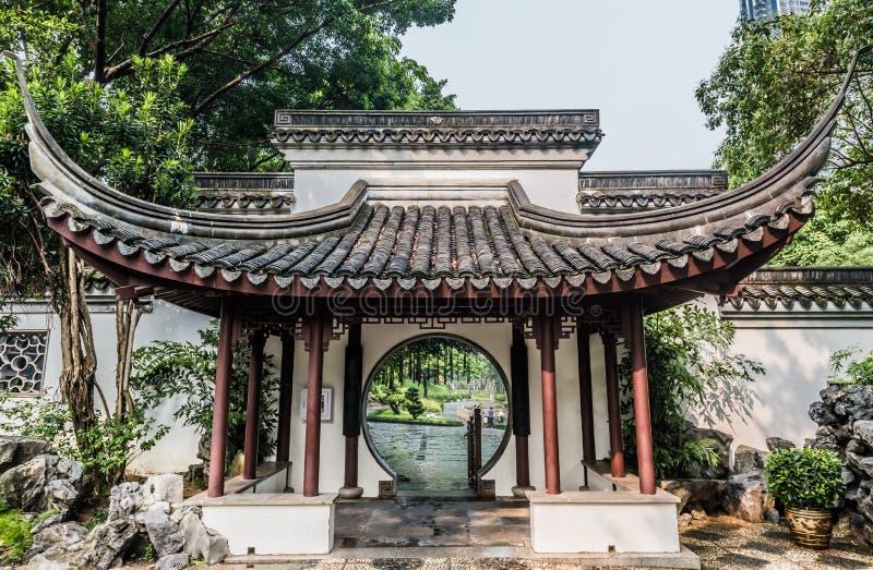 圆的门城寨公园香港 免版税库存图片