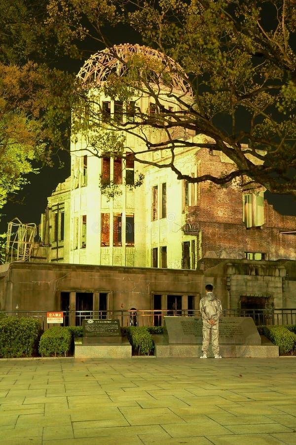 圆顶广岛和平 免版税库存照片
