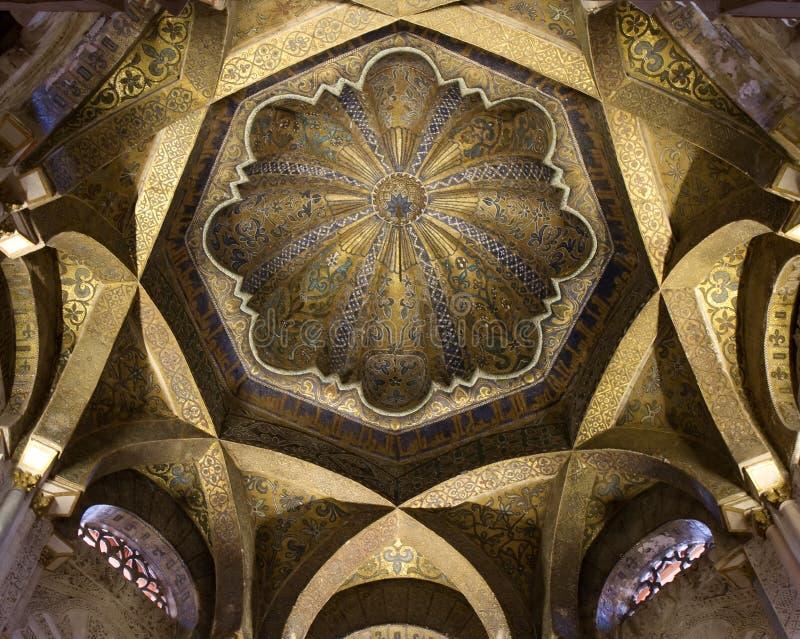 圆顶mezquita米哈拉布 库存图片
