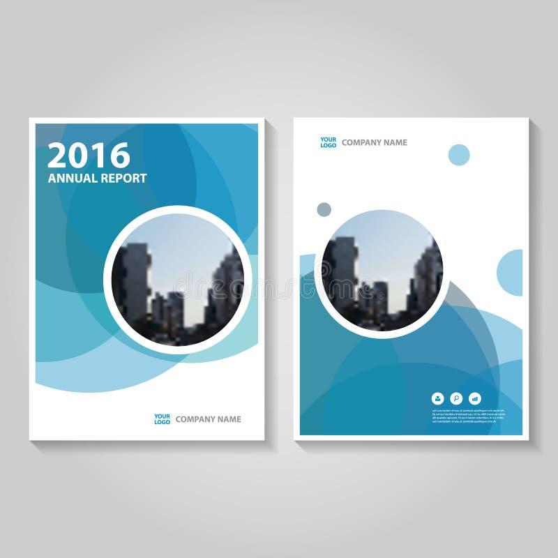 圈子蓝色六角形年终报告传单小册子飞行物模板设计,书套布局设计 向量例证