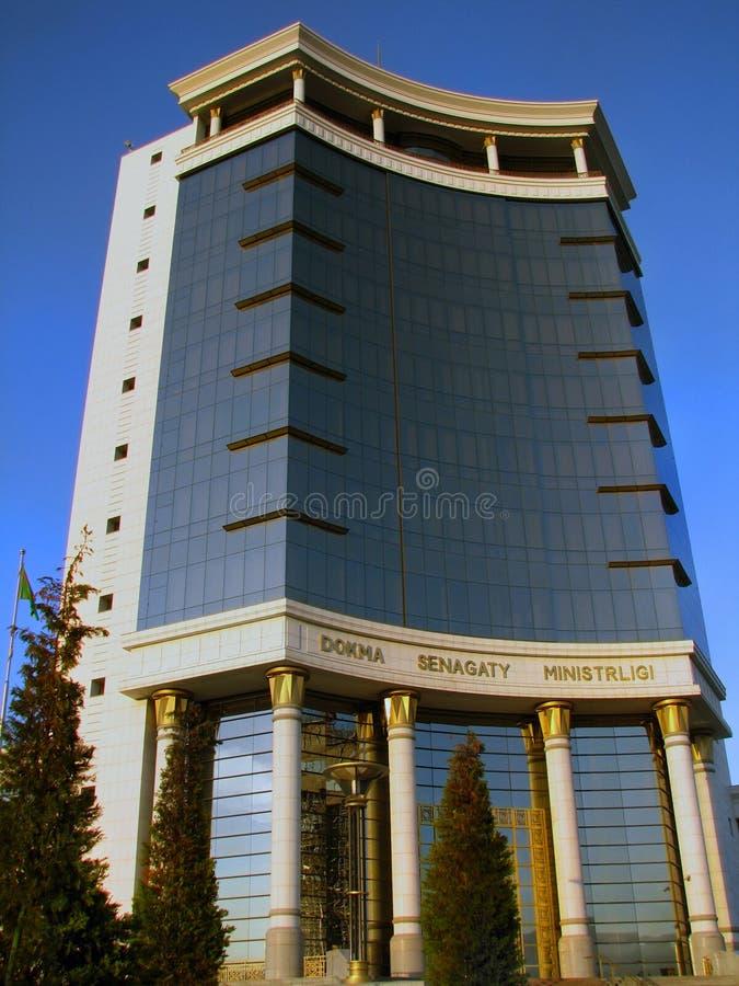 土库曼斯坦-阿什伽巴特纪念碑和大厦  库存照片