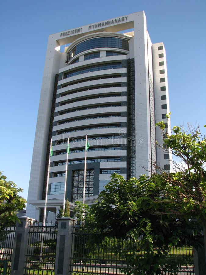土库曼斯坦-阿什伽巴特纪念碑和大厦  图库摄影