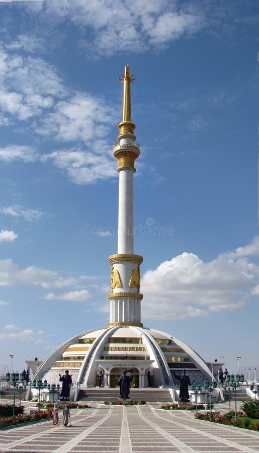 土库曼斯坦-阿什伽巴特,博物馆 免版税库存照片