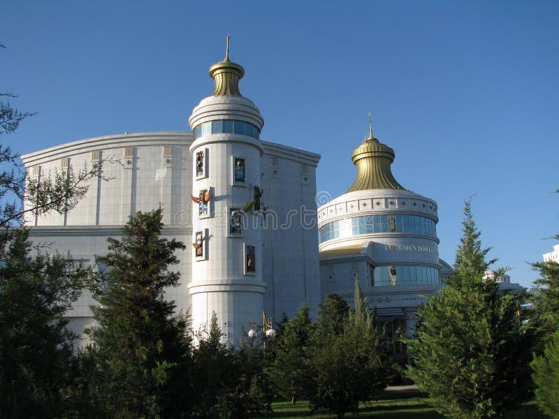 土库曼斯坦-阿什伽巴特,木偶展示大厦 图库摄影