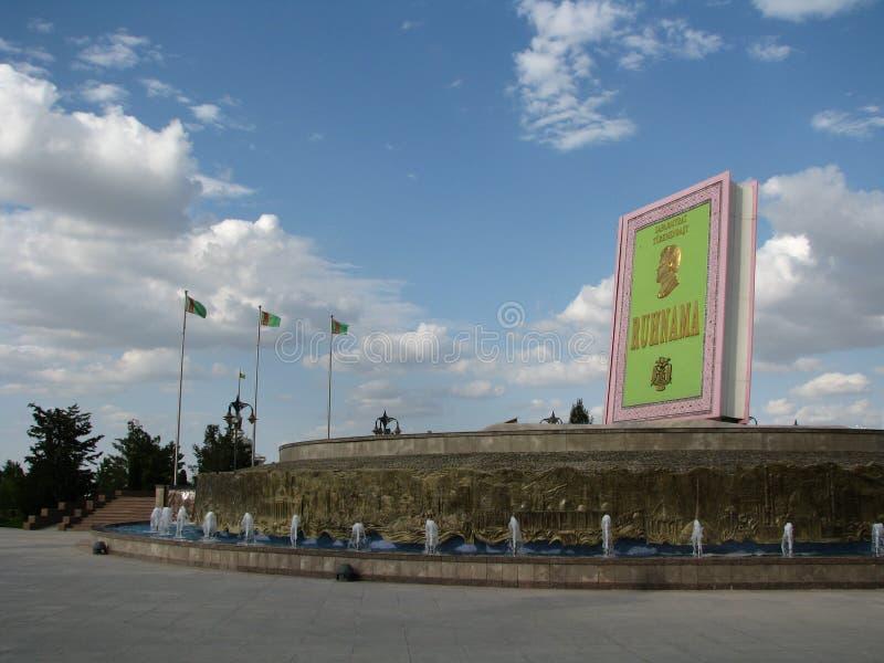 土库曼斯坦-阿什伽巴特, Rukhnama纪念碑 免版税库存照片
