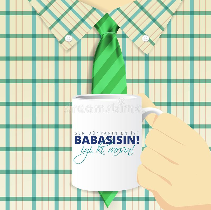 土耳其假日'Babalar Gunu Dunyanin En参议员iyi babasisin'翻译:'愉快的父亲节您是最佳的爸爸在世界'Calligr上 皇族释放例证
