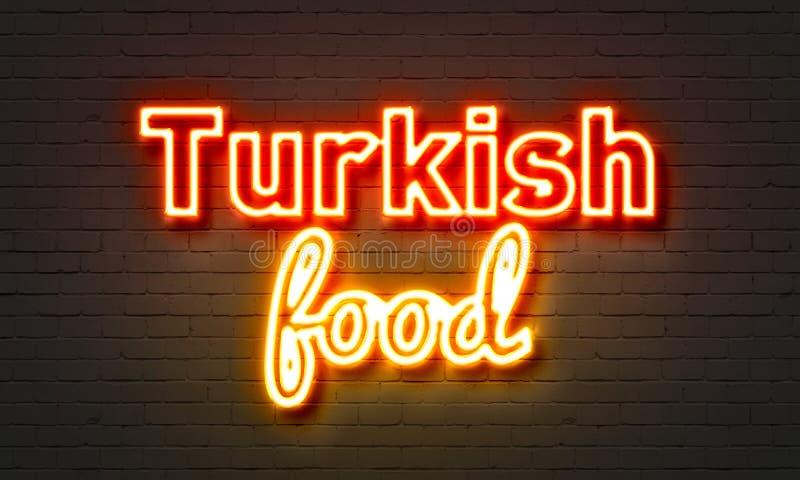 土耳其在砖墙背景的食物霓虹灯广告 向量例证