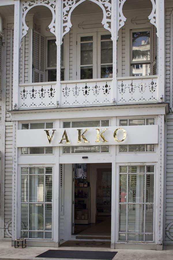 土耳其时尚公司的商店入口 库存照片