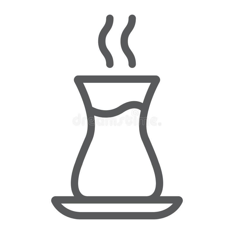土耳其茶线象,阿拉伯人和饮料,东部茶杯标志,向量图形,在白色背景的一个线性样式 库存例证