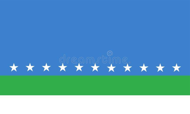 圣何塞市旗子例证,哥斯达黎加的首都 镇圣若瑟旗子  皇族释放例证