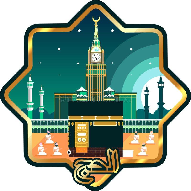 圣堂在沙特阿拉伯&麦加或者Makkah,平的设计例证横幅、海报或者贴纸与穆斯林祈祷并且计时 皇族释放例证