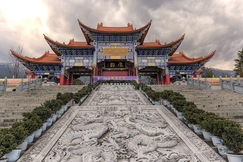 崇圣寺庙主闸三座塔寺庙,大理,中国, 库存图片