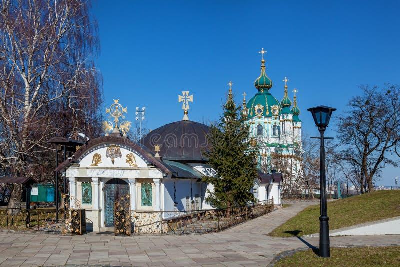 圣尼古拉斯基辅乌克兰教会  库存图片