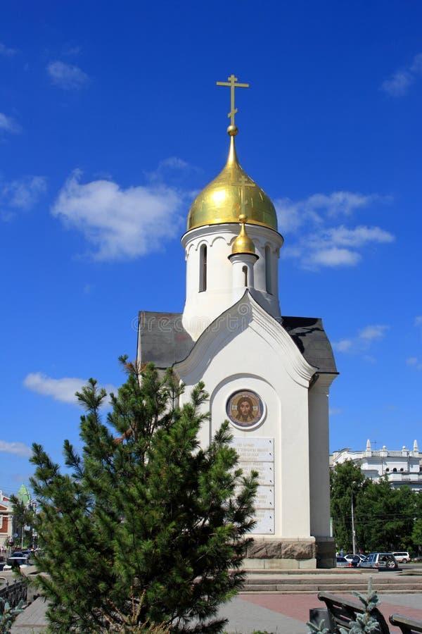 圣尼古拉斯教堂反对蓝天的在新西伯利亚 免版税图库摄影
