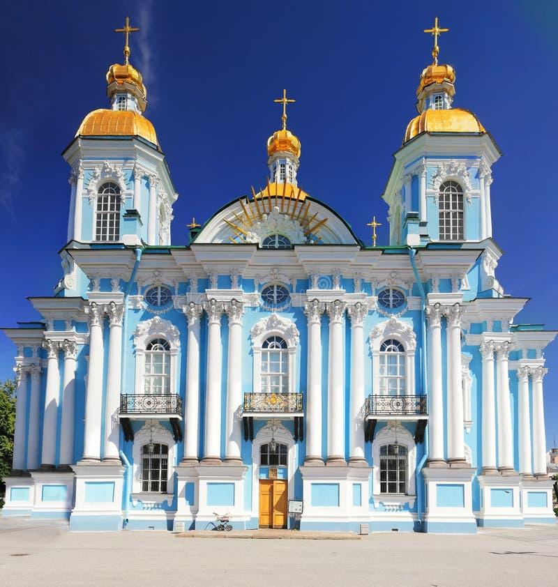 圣尼古拉斯海军大教堂。 圣彼德堡 免版税库存照片
