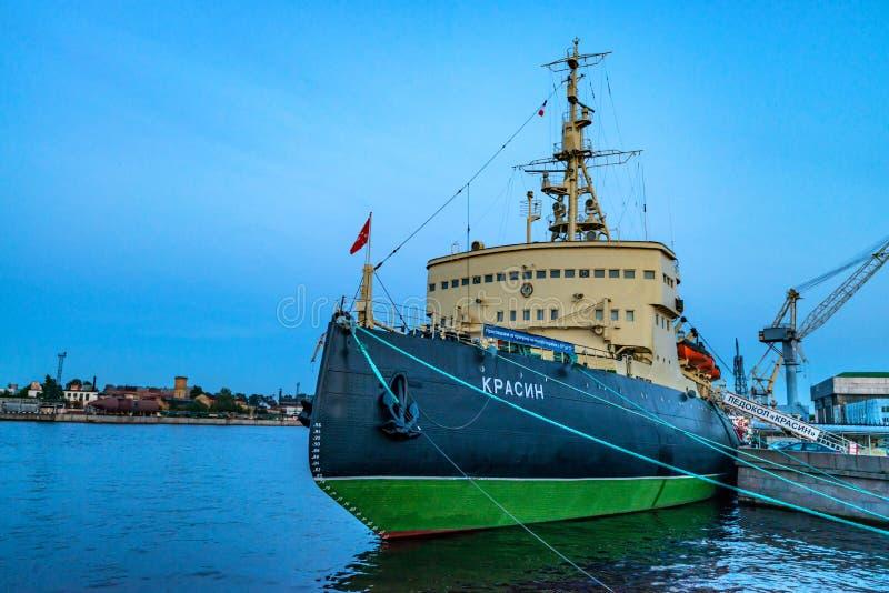 圣彼得堡- 2015年6月14日:北极破冰船Krassin在StPetersburg 免版税库存图片