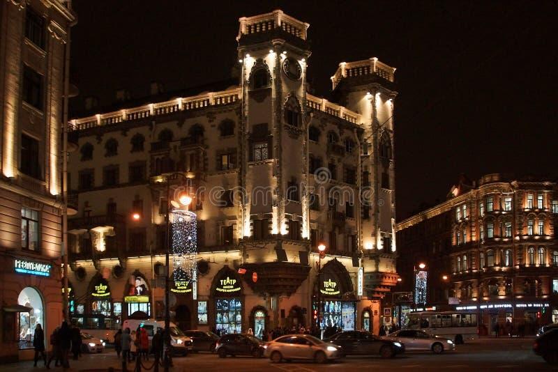 圣彼德堡的圣诞装饰有电灯的 库存照片