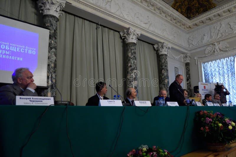 圣彼德堡科学论坛 免版税库存照片