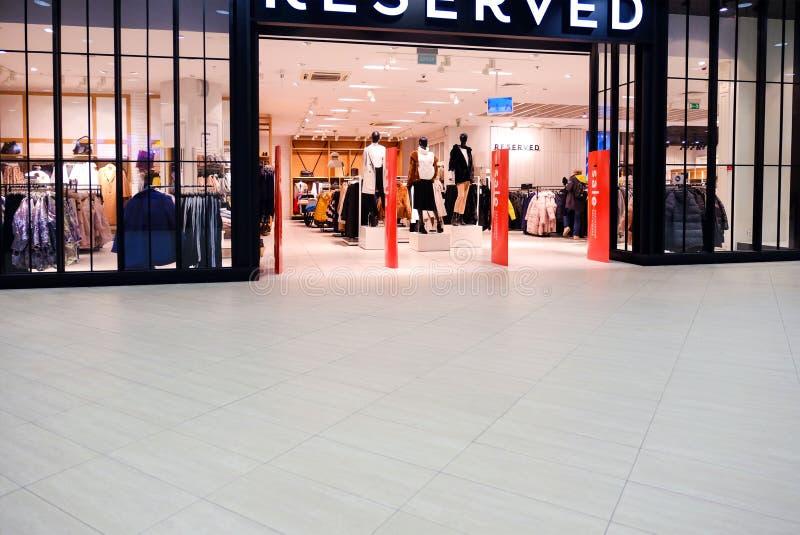 圣彼德堡 俄国 10 12 2018年购物的亭子在商店 免版税库存图片
