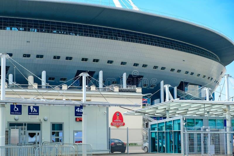 圣彼德堡 俄国 05 18 2018年 在世界杯前的橄榄球场2018年 库存照片
