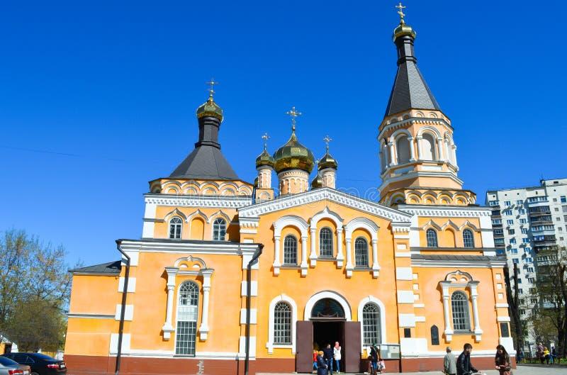圣徒族长` s大教堂柏拉图教会在Kyiv, 2017年4月9日的乌克兰 免版税库存图片