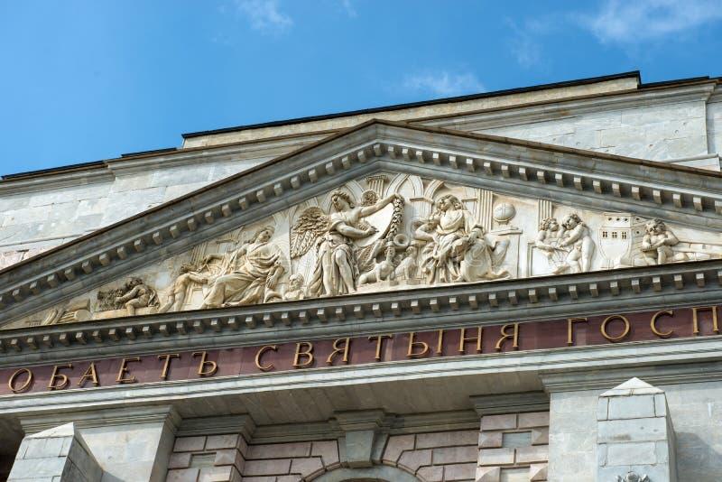 圣徒Michaels城堡的看法 免版税图库摄影
