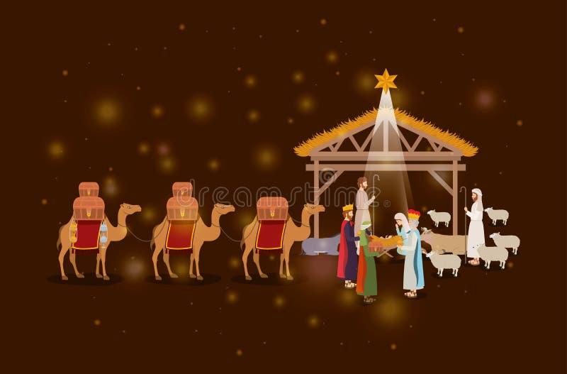 圣洁家庭在有明智的国王饲槽的槽枥 皇族释放例证