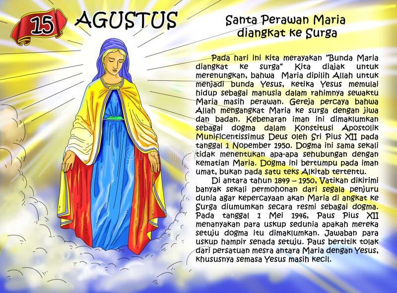 圣玛丽亚日历基督徒想法页 皇族释放例证