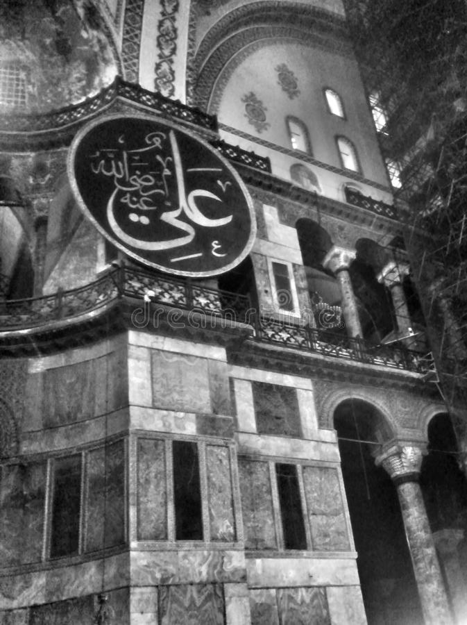 圣索非亚大教堂内在墙壁细节 免版税图库摄影