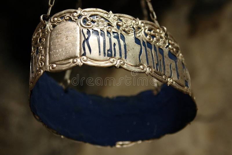 圣经冠犹太宗教 库存照片