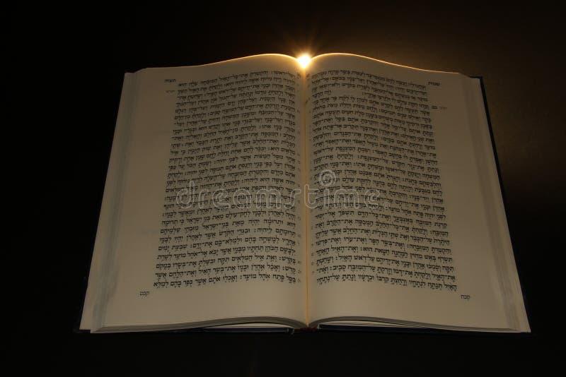 圣经希伯来语 免版税库存图片