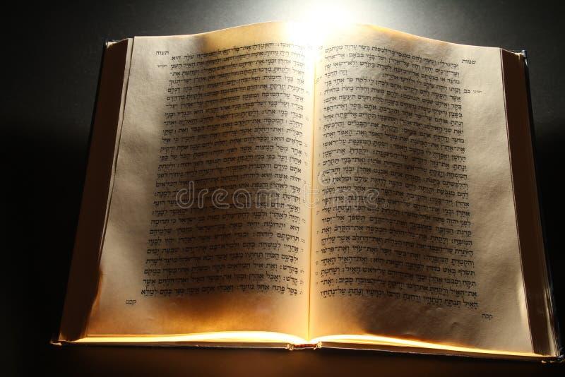 圣经希伯来语 免版税库存照片