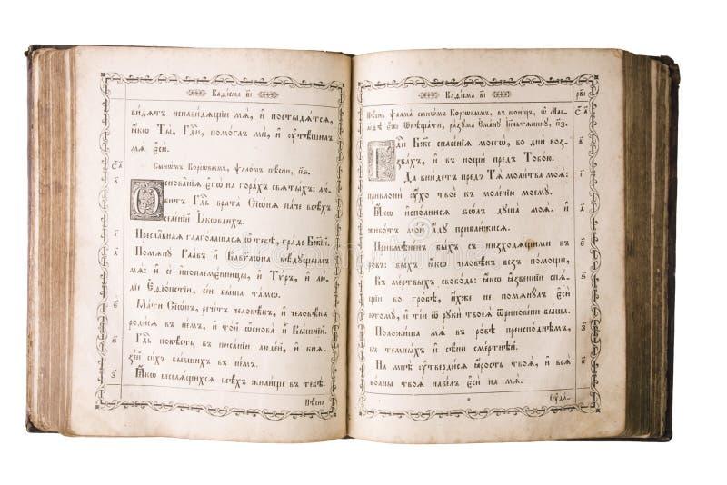 圣经开放葡萄酒 免版税库存照片