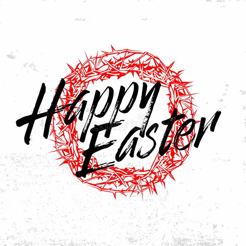 圣经的例证 基督上升 愉快的复活节 向量例证