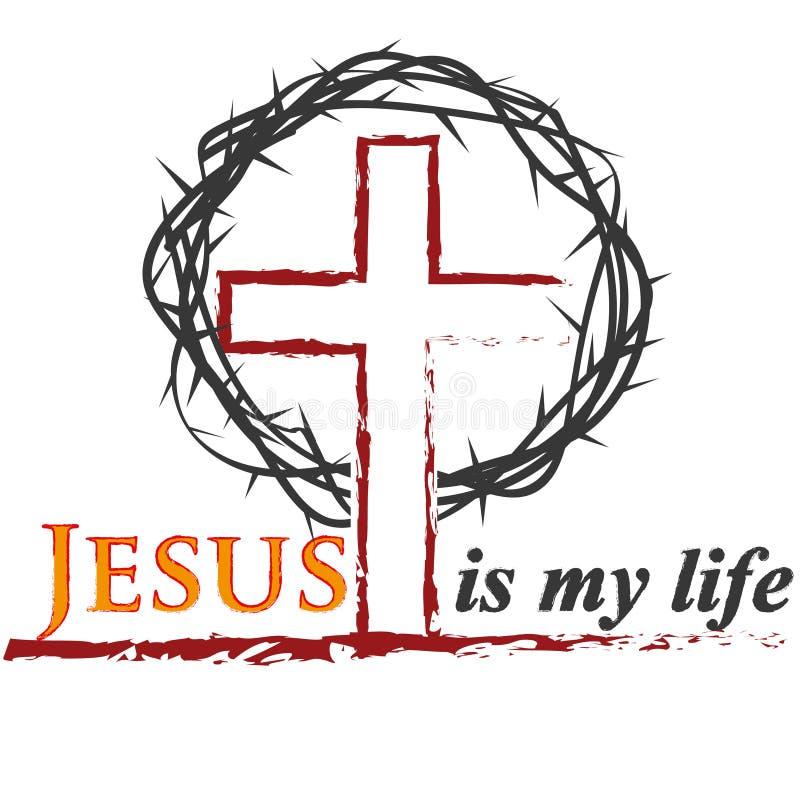 圣经的题字 基督徒艺术 耶稣 基督徒商标 向量例证