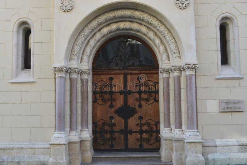 圣西里尔和Methodius希腊天主教徒犹太教堂的门户  库存照片