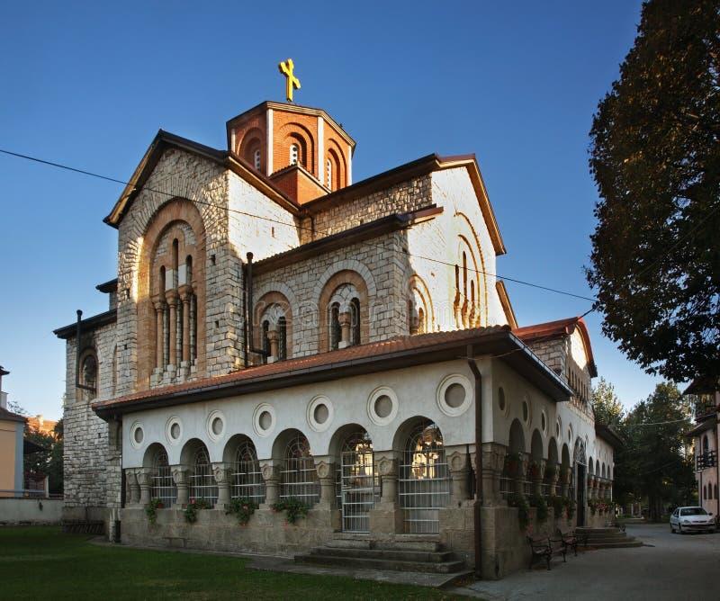 圣西里尔和Methodius教会在普里莱普 马其顿 免版税库存图片