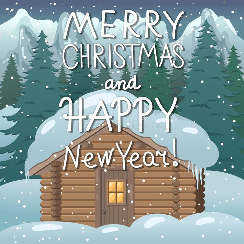 圣诞快乐和新年好 与一个房子的例证在森林里 皇族释放例证