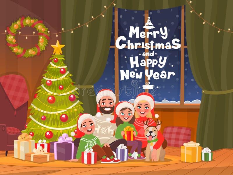 圣诞快乐和新年好 在加工好的基督的家庭 库存例证
