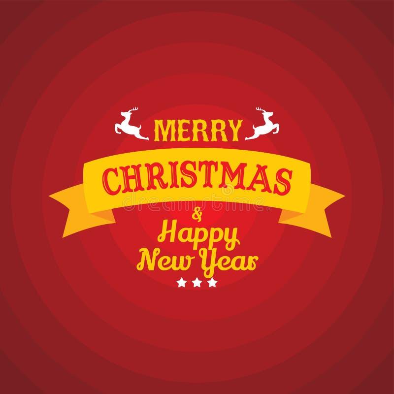圣诞快乐和新年好 向量例证