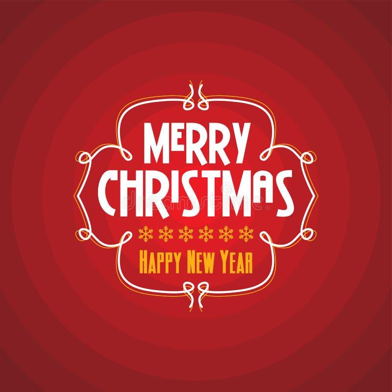 圣诞快乐和新年好 库存例证