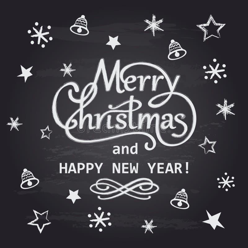 圣诞快乐和新年快乐白垩手拉的字法 皇族释放例证