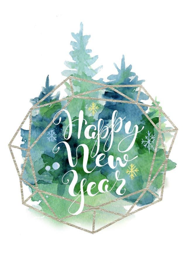 圣诞树与字法行情新年快乐的水彩卡片 库存例证