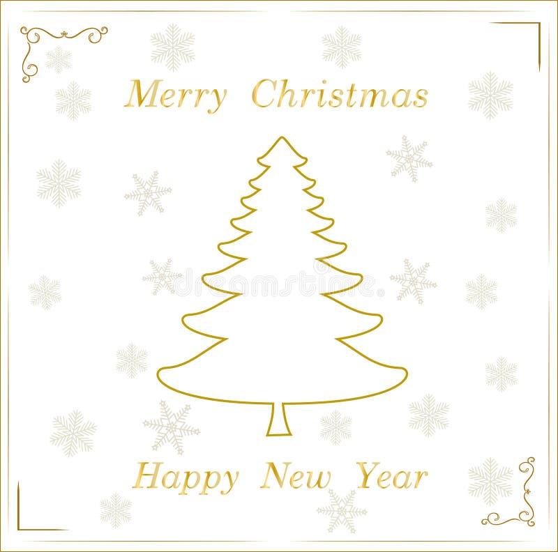 圣诞树背景-艺术储蓄装饰秀丽 库存例证